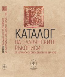 Каталог_2017