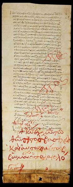 Хрисовул (грамота) на Йоан V Палеолог от 1344 г