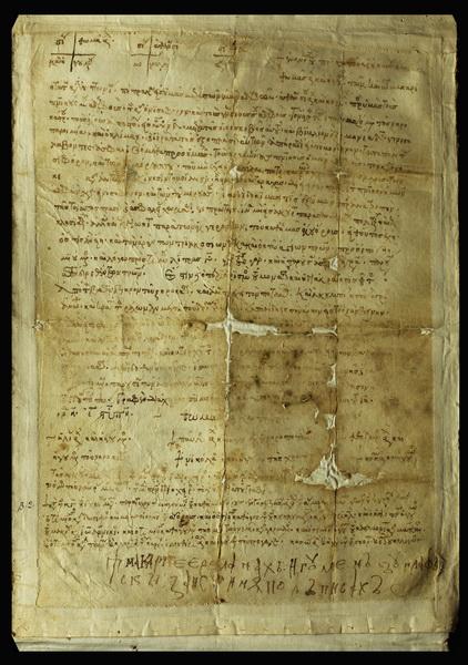 Продавателен акт от 980 г., съдържащ най-ранното документирано свидетелство за Зограф и неговото землище и запазен в препис от 1311 г. Преписът е заверен с подписа на зографския игумен Макарий: Макарие ероманахь игѹменъ зѹграфскꙑ за истинѫ подъписахъ.