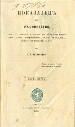 Корица 15477