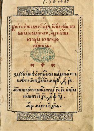 Корица 19277