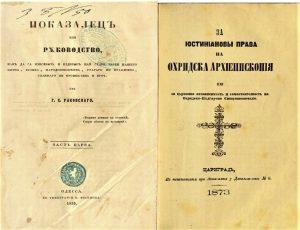 Корица 15477-2