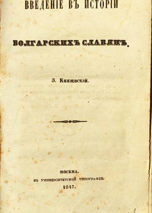 Корица 15287