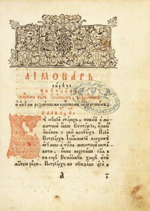 Корица 1310