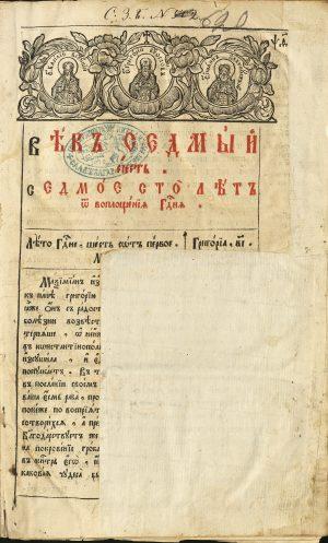 Корица 13632
